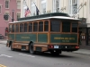 Chance Trolley Replica 114