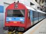Israel Railways Alstom Push-Pull Trainsets
