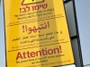 Jerusalem Light Rail Construction